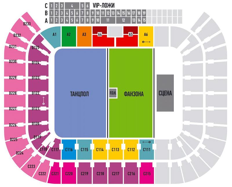 Открытие арена схема с местами на концерт 83